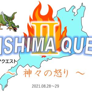 【近江国】オキシマクエストⅡ ~神々の怒り~(3)