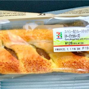 【セブンイレブン】(新商品)『スパイシー焼きカレースティック(チーズマヨネーズ)』