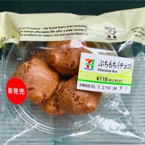 【セブンイレブン】(新商品)『ぷちもち(チョコ)』