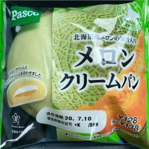 【パスコ】(新商品)『北海道産メロンの果肉入りメロンクリームパン』
