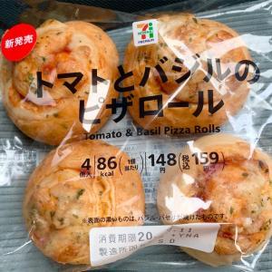 【セブンイレブン】(新商品)『トマトとバジルのピザロール』『もちもちチョコブレッド』『しっとり食感のうずまきパン』