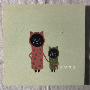 猫親子の雨合羽シリーズ