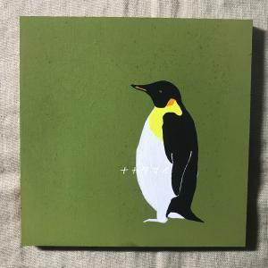 海亀や皇帝ペンギン再販します