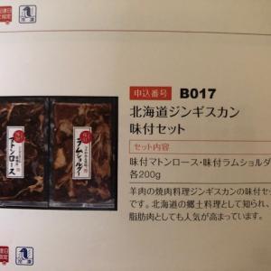 9385 ショーエイコーポレーションから配当金と優待届きました。9728 日本管財より優待品届く