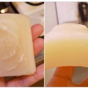 泡立たなくなった石鹸も使い切る!【長持ちする石鹸ホルダー/使い切りハック】