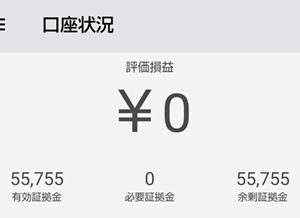 【15日目】100日後に増えるお金|ノックアウトオプション|損益:+12,040円|合計:55,755円