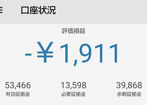 【16日目】100日後に増えるお金|ノックアウトオプション|損益:-175円|合計:55,377円