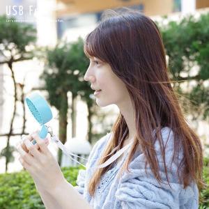 流行を追う  この夏爆増の手持ち式扇風機 ハンディファン