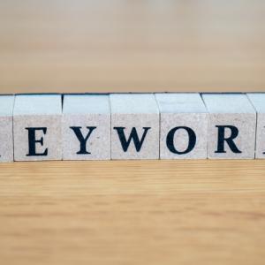 キーワード選定方法?難易度高めのキーワード選択では稼げません。高成約率のキーワードを探す