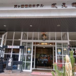 日田市豆田町 2日間の旅行その2 <2020年01月16日~17日>