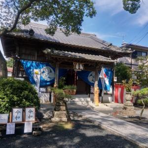 2019-09-03 坂本八幡宮、太宰府天満宮 日帰り旅行