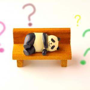 保護中: 【LINE限定配信】脱毛検証5回目報告!!さらなる効果は得られたのか!?そして、○○当選の報告!!