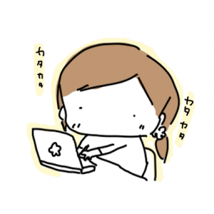 ブロガーなのでブログで好きなことを書くことにしました╭( ・ㅂ・)و̑ グッ