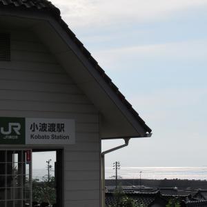 輝く日本海