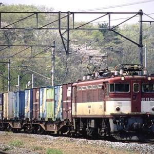 ED75 CLASSIC 78