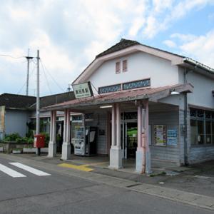 東北本線・黒田原