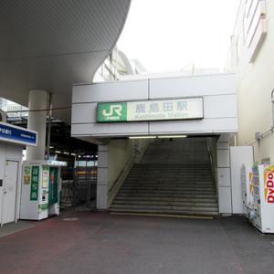 南武線・鹿島田