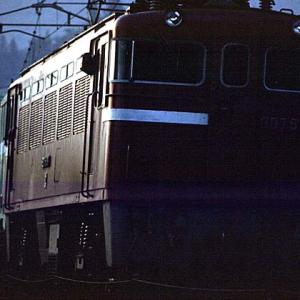 ED75 CLASSIC 60