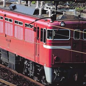 ED75 CLASSIC 32