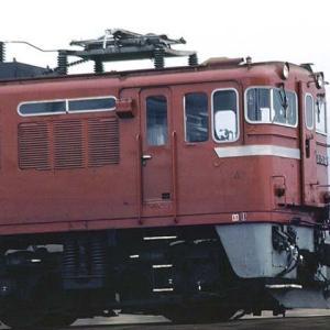 ED75 CLASSIC 30