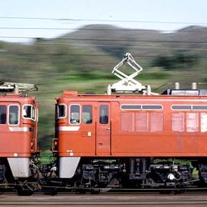 ED75 CLASSIC 29