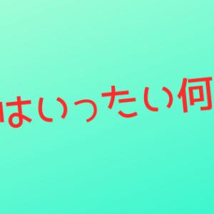 あゆむの部屋のayu「歩」、自己紹介!