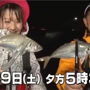 鹿児島を飛び出す釣りガール‼️大阪の憧れの番組に出演で、宇和島で釣り⁉️