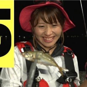 明日のオンエアが楽しみで仕方ない釣りガール。夜釣りも控えてカウントダウンしてしまう!