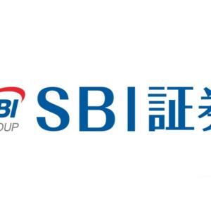 【初心者でも簡単!】SBI証券で米国株を購入した話。