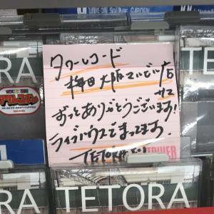 大阪発ロックバンドTETORAがブレイク間違いなし