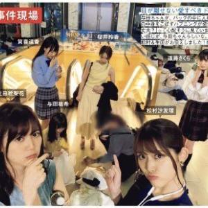 乃木坂メンバーがお茶をこぼしたのにスタッフだけに拭かせ、後輩メンバーが自撮りして大炎上中