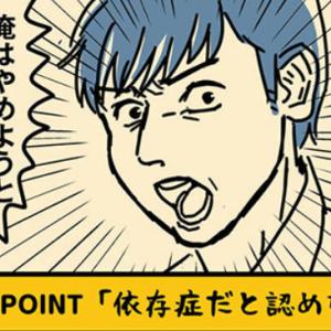 データ魔人vsフィジカル怪獣~リスナー心理編~