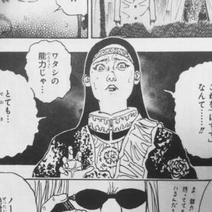 キューティクル武者修行