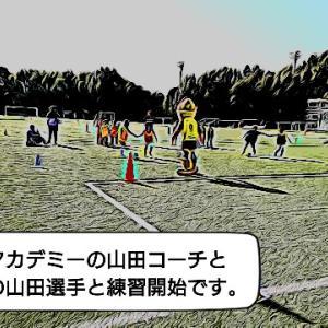 子どもの成長・子育てについて考える⑭ -子供をサッカー好きにするには?ー