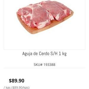 No.132 おいしい豚肉