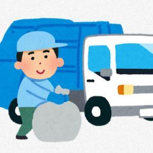 No.145 ゴミ収集車と水販売車の謎