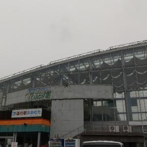 花ぷらす館。