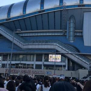 2020年キスマイライブツアー当落日☆*。