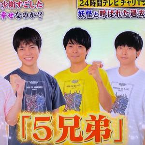 三男、新鮮♡