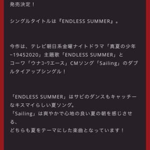 26枚目のシングル発売決定