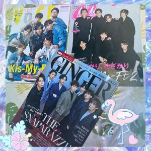 素敵な雑誌たち♡