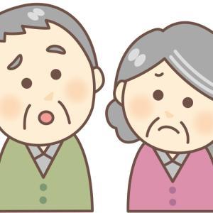 【認知症】介護者のストレスを軽減する方法【特別扱いしない】
