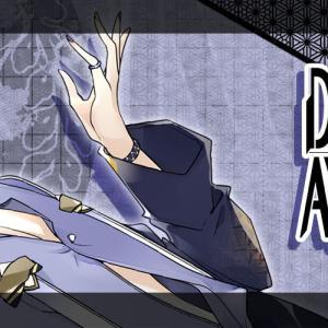 DAIROKU:AYAKASHIMORI 第六妖守 【キャラ別感想】