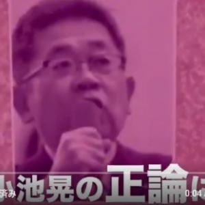 【超悲報】「小池晃の正論に俺はイライラが止まらない!」(twitterで話題?!)RADIO歌舞伎町の歌に流行らせたいの声!