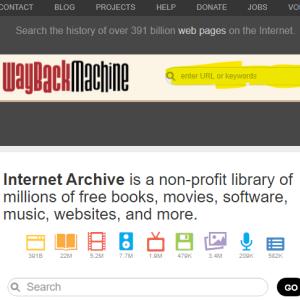 桜を見る会の記事が削除されているっていうけれど昔のサイトが見られるサービスがあるよ。