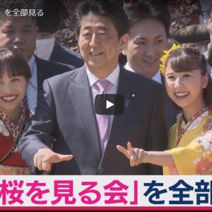 【哀れ】安倍擁護必死右翼メディアのボヤキ!