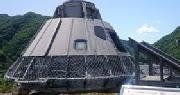 川本町に宇宙船