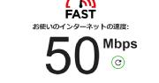 ADSL解約