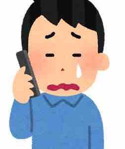 #147.【債務整理】きちんと返済したはずなのにアイフルから電話がかかってきた話