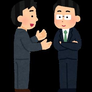 #150.【仕事関連】特定受給資格者として認められました!【日記】